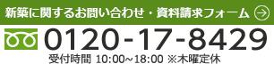 info_01