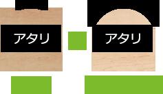 デザイン_クリック_03