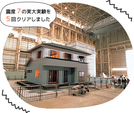 耐震_02
