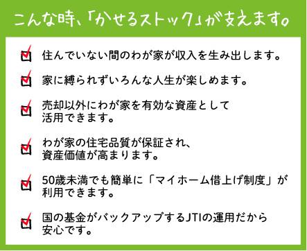 優良_07